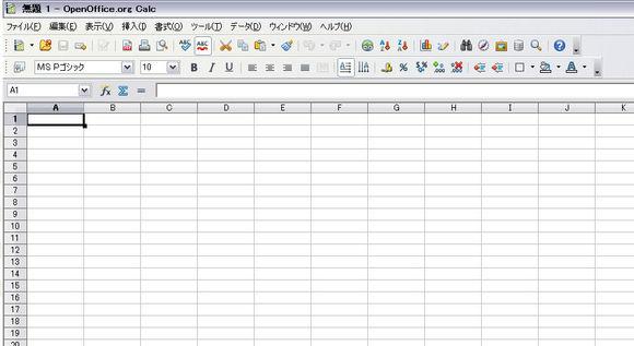 OpenOfficeorg Calc