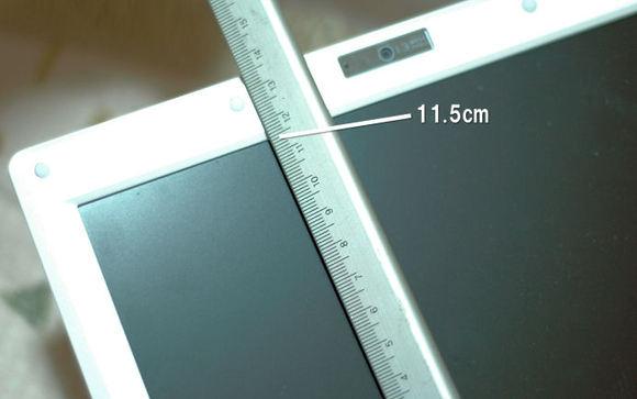 約11.5センチ