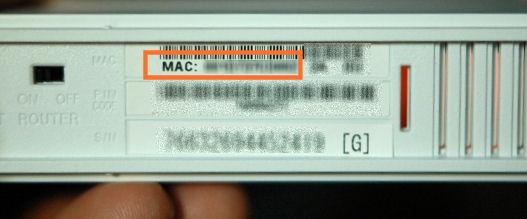 MACアドレスが同じものを探す