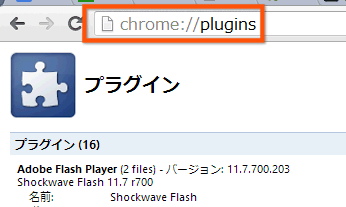 chrome://plugins